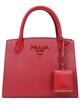 Категория: Кожаные сумки Prada