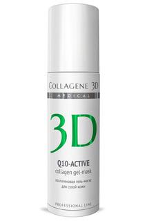Гель-маска Q10-active 130 мл MEDICAL COLLAGENE 3D