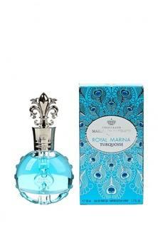 Парфюмированная вода Marina de Bourbon Turquoise 50 мл