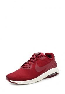 Кроссовки Nike NIKE AIR MAX MOTION LW SE