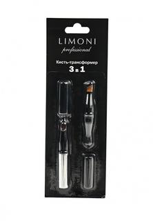 Кисть-трансформер Limoni Professional №43 для век 3 в 1 (нейлон)