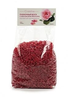 Воск Cristaline Пленочный с маслом розы Москуэта ,в гранулах 1кг