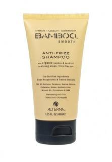 Шампунь Alterna Bamboo Smooth Anti-Frizz Shampoo Полирующий 40 мл