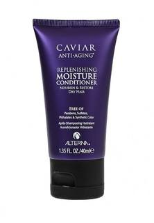 Кондиционер Alterna Caviar Anti-aging Replenishing Moisture Conditioner Увлажняющий с Морским шелком 40 мл
