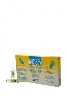 Лосьон тонизирующий для кожи головы и волос Dikson P.R.25 Pappa Reale 100 мл