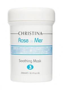 Успокаивающая маска Christina Rose de Mer - 100% натуральный растительный пилинг для лица 250 мл