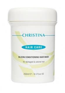 Силиконовая маска Christina Hair Treatment - Препараты для волос 250 мл