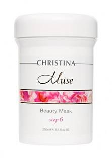 Маска красоты с экстрактом розы Christina 250 мл