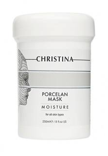 Увлажняющая маска «Порцелан» Christina Masks - Маски для лица 250 мл
