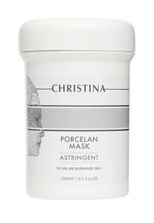 Поросуживающая маска «Порцелан» Christina Masks - Маски для лица 250 мл