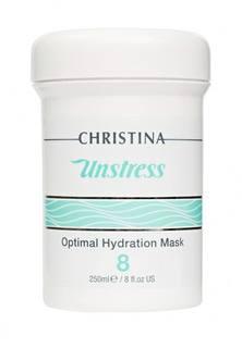 Маска для лица увлажняющая Christina Unstress 250 мл