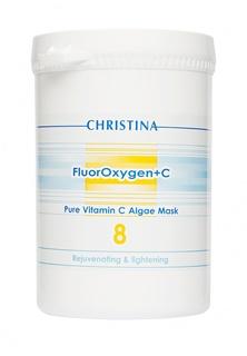 Водорослевая маска с витамином С Christina FluorOxygen+C - Осветление и омоложение кожи 500 мл