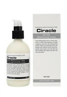 Лосьон Ciracle Обезжиренный увлажняющий для проблемной кожи лица