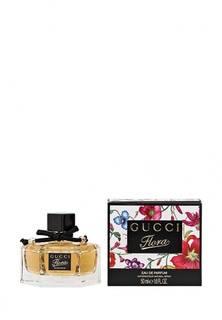 Парфюмерная вода Gucci Flora By Gucci 50 мл