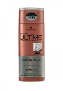 Шампунь Essence Ultime AMBER+OIL для экстремально поврежденных сухих волос 250 мл