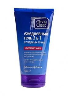 Гель Johnson & Johnson Clean&Clear 3 в 1 от черных точек, 150 мл