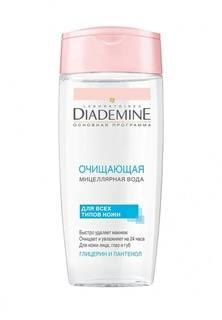 Мицеллярная вода Diademine