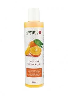 Гель Levrana для депиляции Сладкий Апельсин, 200 мл для депиляции Сладкий Апельсин, 200 мл