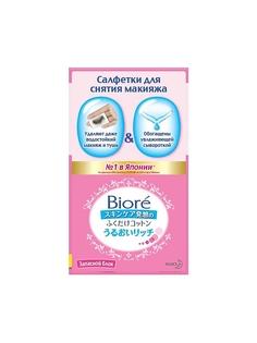 Салфетки косметические Biore