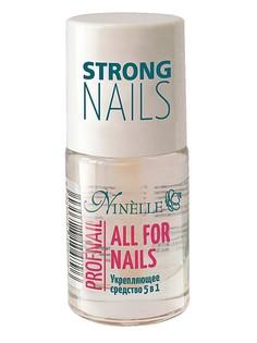 Лаки для укрепления и роста ногтей Ninelle