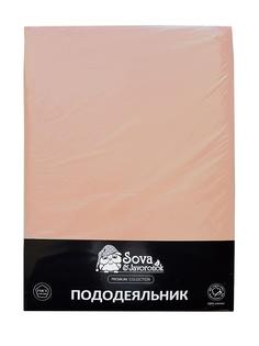 Пододеяльники Sova and Javoronok