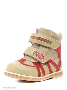 Ботинки Luomma