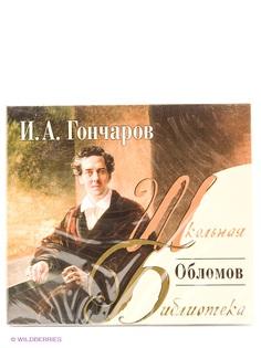Аудиокниги Издательство АСТ