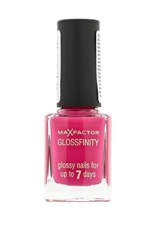 Лак Max Factor Для Ногтей Glossfinity 120 тон disco pink