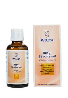Масло Weleda для массажа животика младенцев 50 мл