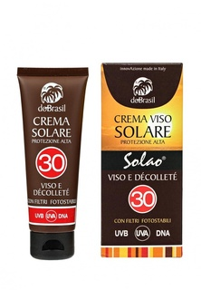 Крем Dobrasil Солнцезащитный для лица и декольте SPF 30, 75  мл