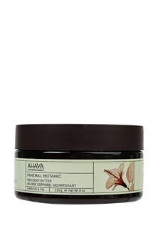Масло Ahava Mineral Botanic Насыщенное для тела гибискус и фига 235г