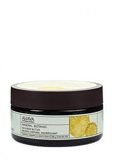 Масло Ahava Mineral Botanic Насыщенное для тела тропический ананас и белый персик 235 гр