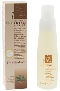 Шампунь против выпадения волос FRAIS MONDE