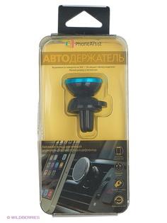 Удерживающие устройства PhoneArtist