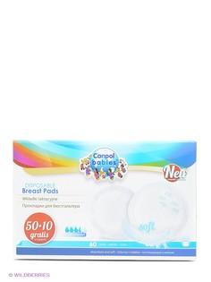 Прокладки для груди Canpol babies