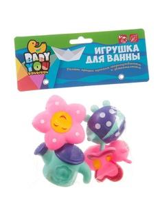Игрушки для ванной BONDIBON