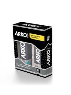Косметические наборы для ухода ARKO