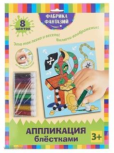 Аксессуары для рукоделия Фабрика Фантазий