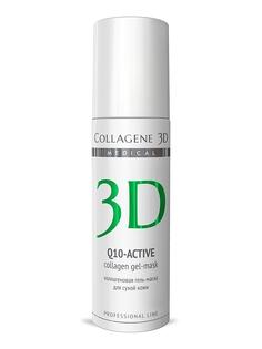 Гели Medical Collagene 3D
