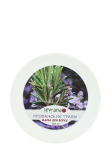 Маска Levrana для волос  Прованские травы, 250 мл для волос  Прованские травы, 250 мл