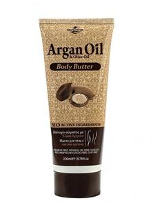 Масло Argan Oil для тела увлажняющее, 200 мл