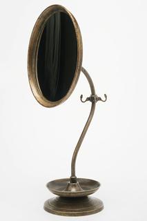 Увеличительное зеркало Stilars