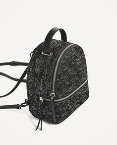 Рюкзак-трансформер Zara