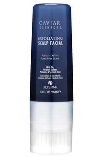 """Скраб Caviar Clinical Exfoliating Scalp Facial """"Здоровье кожи головы"""" 88ml Alterna"""