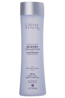 """Шампунь """"Быстрое восстановление"""" Caviar Repair Rx Instant Recovery 250ml Alterna"""