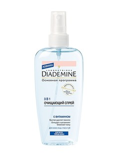 Средства для снятия макияжа Diademine