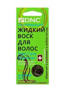 Воск DNC