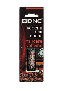 Масло DNC для волос, 26 мл
