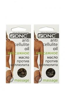 Масло DNC Против целлюлита масло массажное,  из 2 шт, 45 мл