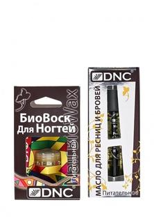 Набор DNC Масло для ресниц и бровей и Биовоск для ногтей